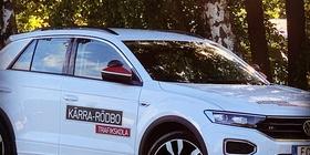 Personbil Hisingen Göteborg Kungälv trafikskola bilskola körskola